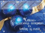 Karácsonyi képeslap, kék