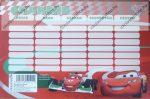 Cars/Verdák Piros kétoldalas órarend