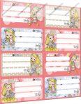Pásztohy Panka Girl füzetcímke (8 db/lap)