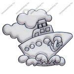 Fényvarázsforma, kicsi hajó