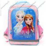 Frozen/Jégvarázs iskolai hátizsák, 29x37x13 cm