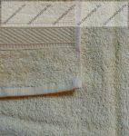 Frottír törölköző, Krém, 30x50 cm